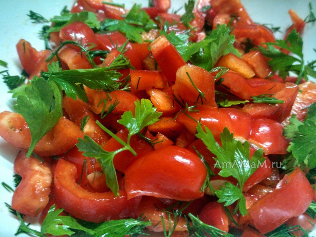 Красный перец с петрушкой - салат
