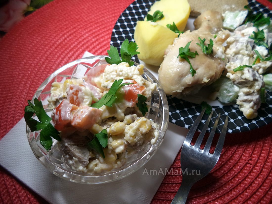 Вкусные салаты с языком пошаговые рецепты