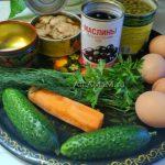 Что нужно для салата с печенью трески