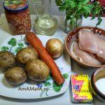 Состав супа из плавленых сырков с курицей и фасолью