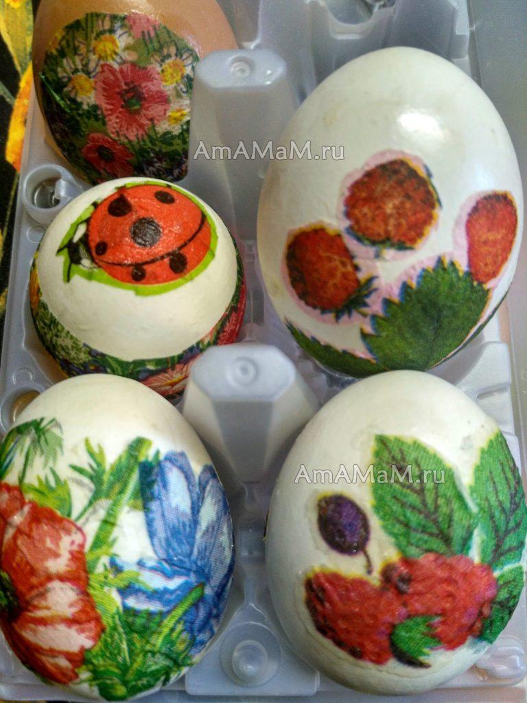 Яйца декупажированные
