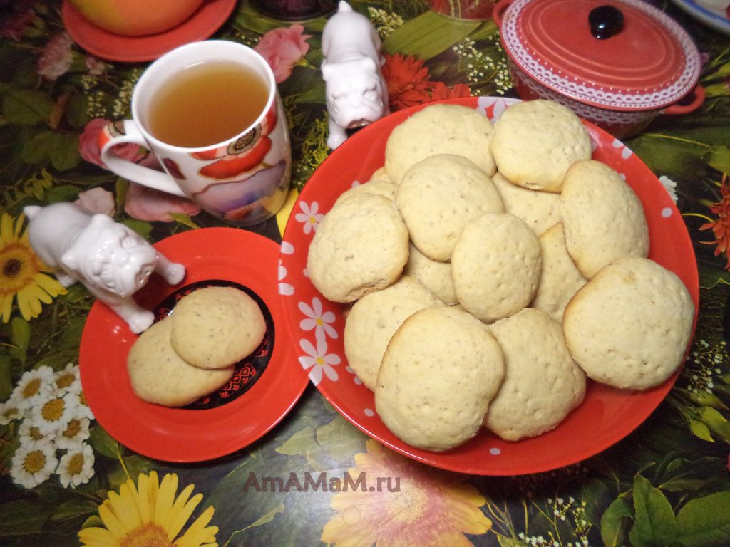 Медовое печенье (прянички)