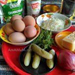 ЧТо нужно для салата с рисом и яйцами