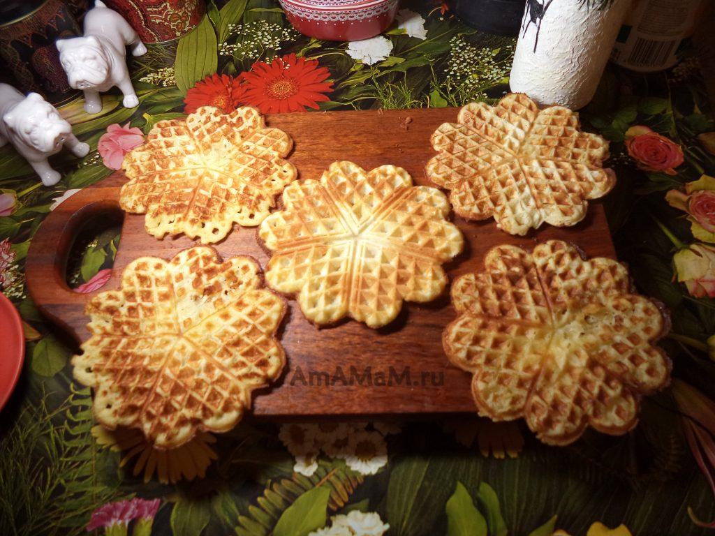Вафли венские, сделанные в домашних условиях в жлектровафельнице