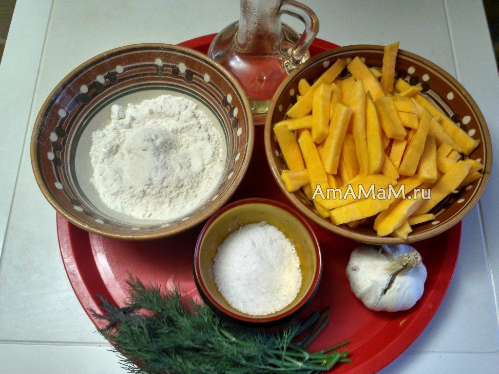 Ингредиенты рецепта жареной тыквы