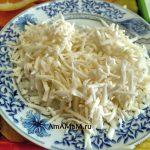 Тертый сыр Сулугуни