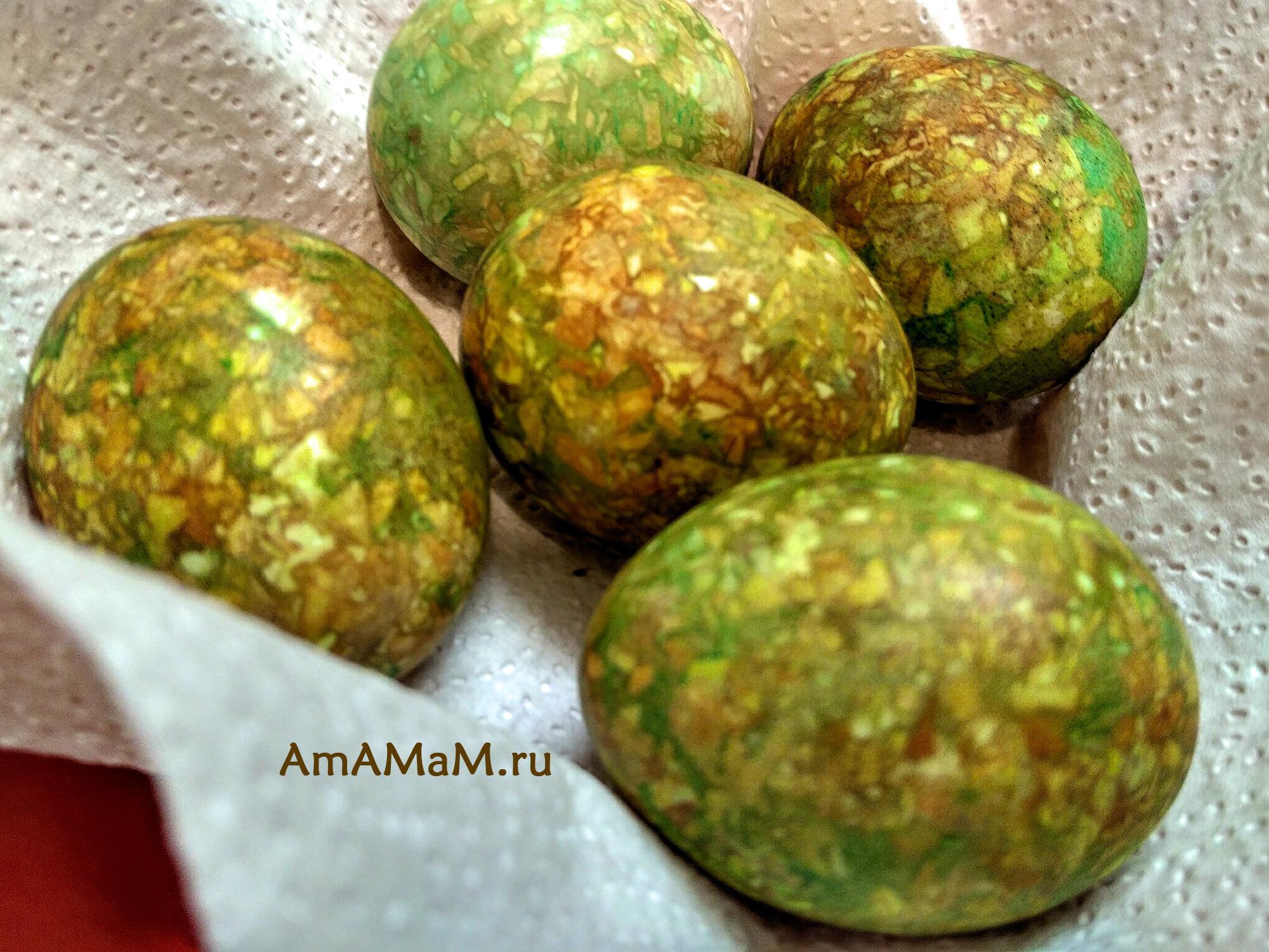 Пасхальные яйца мраморные (с зеленкой)
