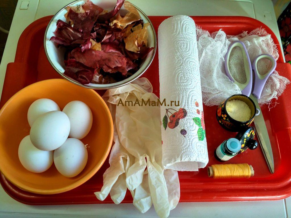 Как делают мраморные яйца - набор необходимых вещей для окрашивания