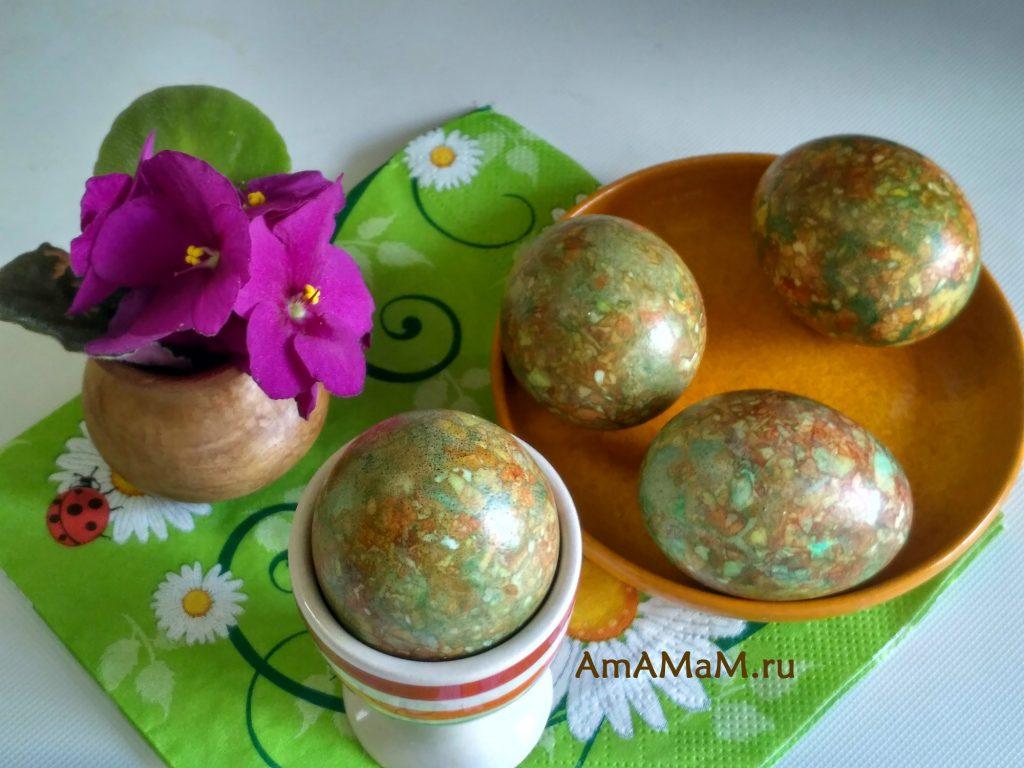 Пасхальные яйца - крашение шелухой и зеленкой