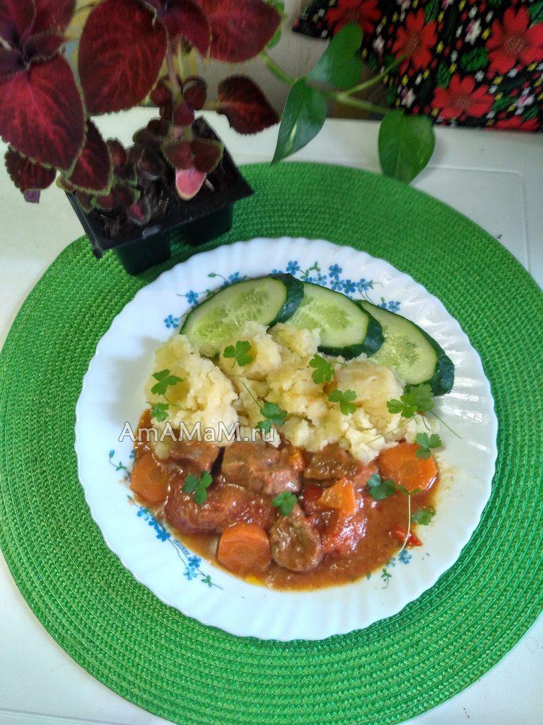 Вкусная мясная подливка из телятины в томате