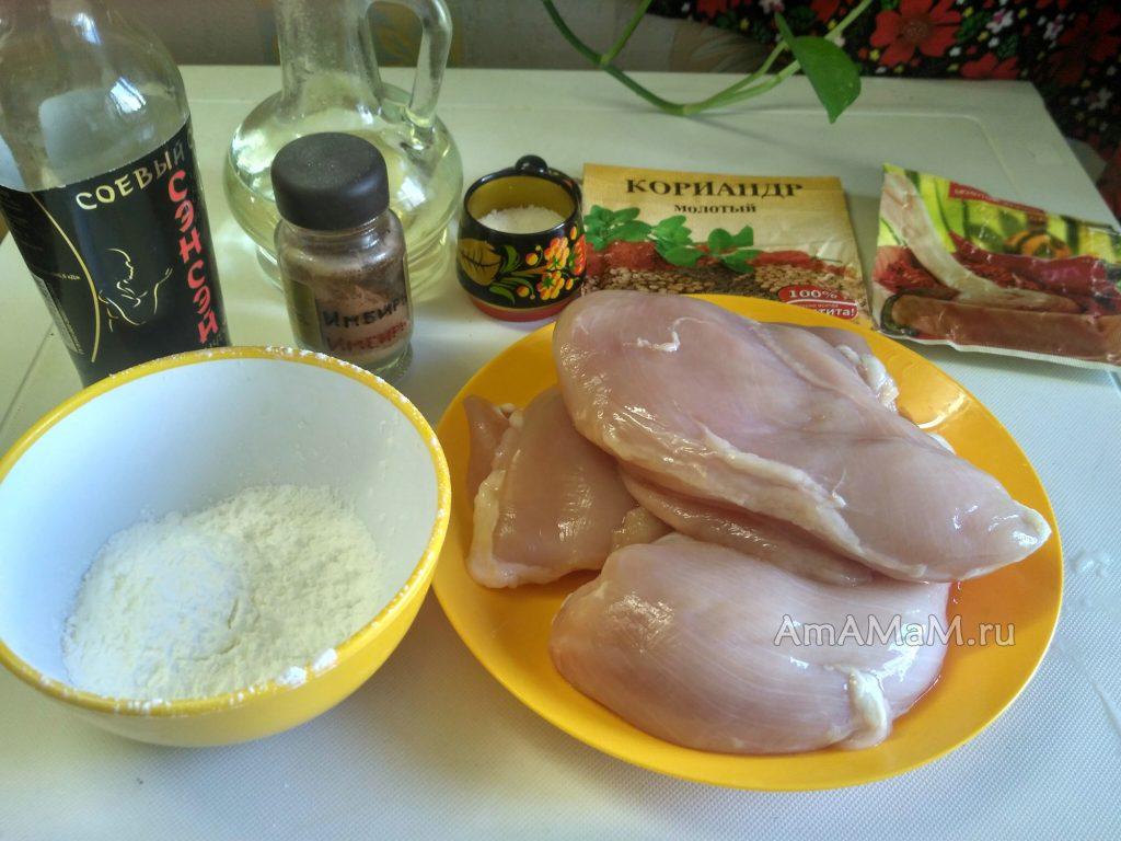 Ингредиенты рецепта куриной грудки в крахмале и соевом соусе