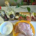 Состав рецепта - грудка, специи, панировка, соус, масло