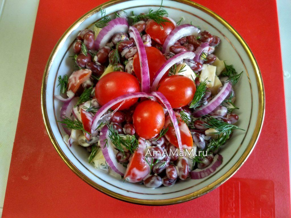 Вкусный и простой салат из красной фасоли