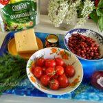 Что нужно для салата с красной фасолью , сыром и помидорами черри
