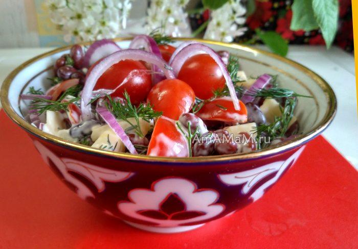 Салат из красной фасоли и черри