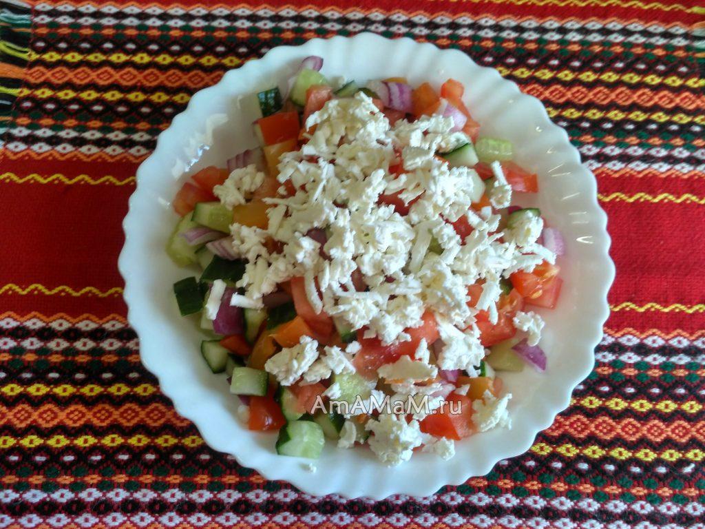 Шопский салат - болгарская кухня