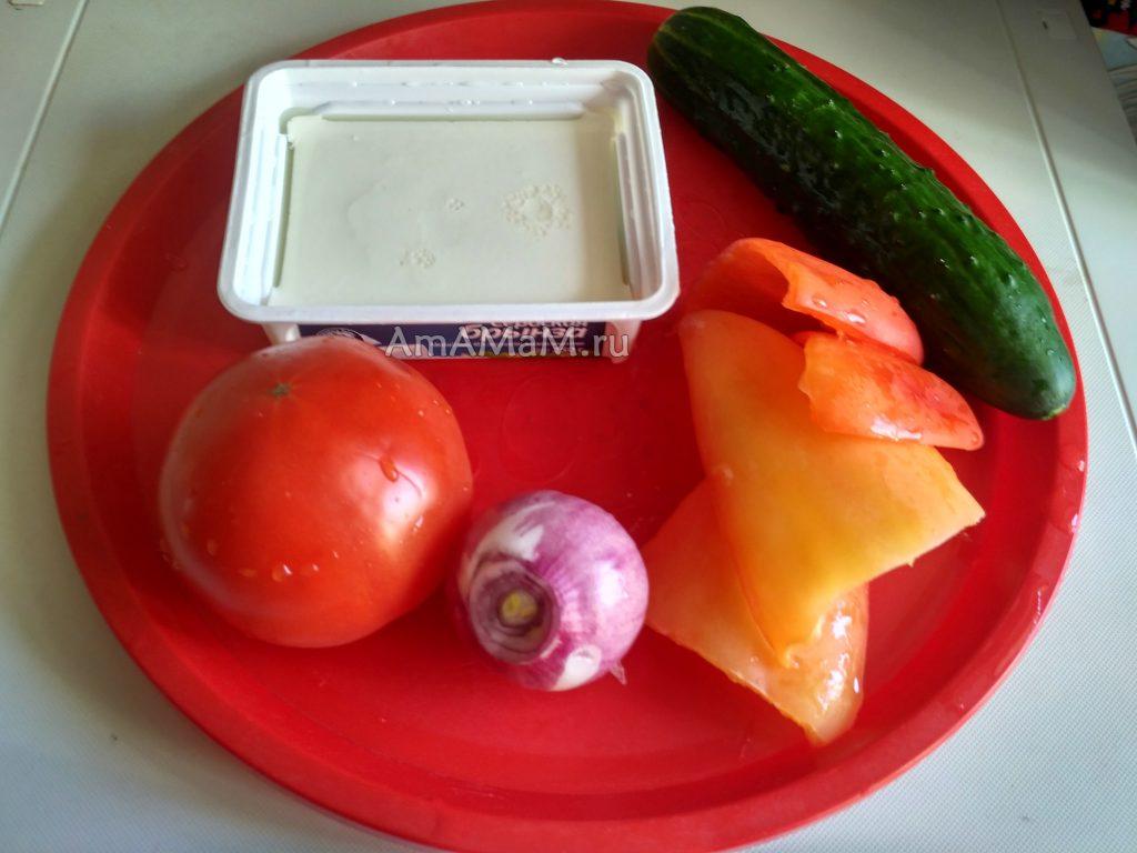 Салат из брынзы с овощами - болгарский шопский