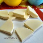 Нарезка сулугуни для жареного сыра