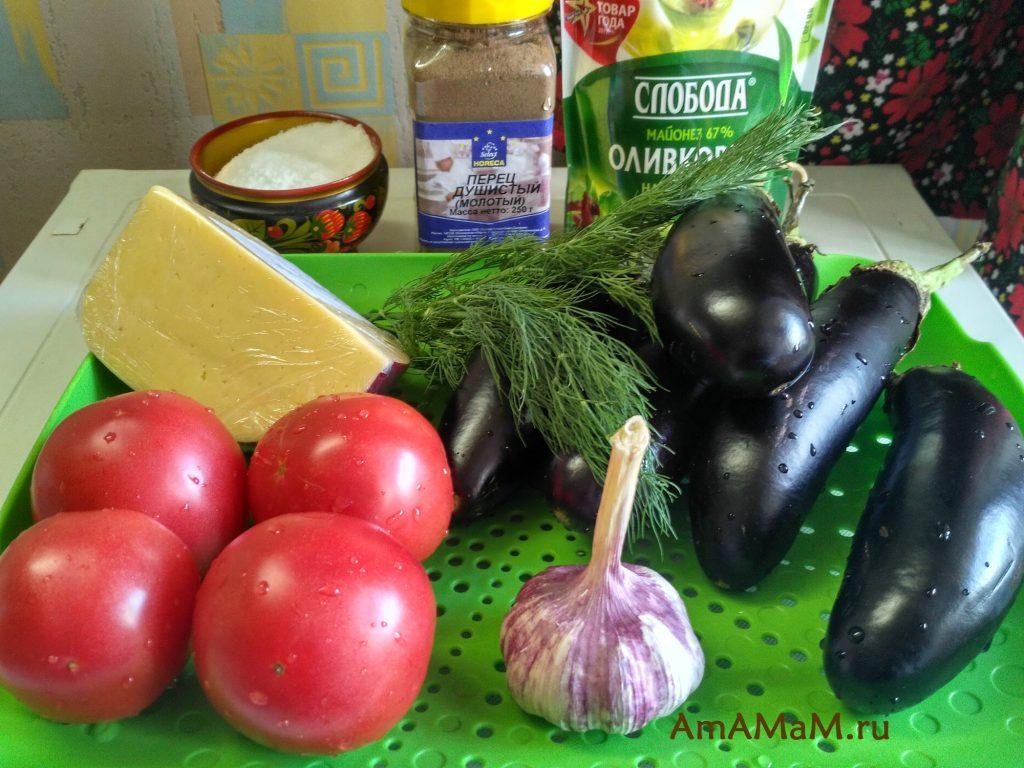 Что нужно для запекания баклажанов в духовке под сыром