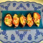 Блюдо с закуской из баклажанов