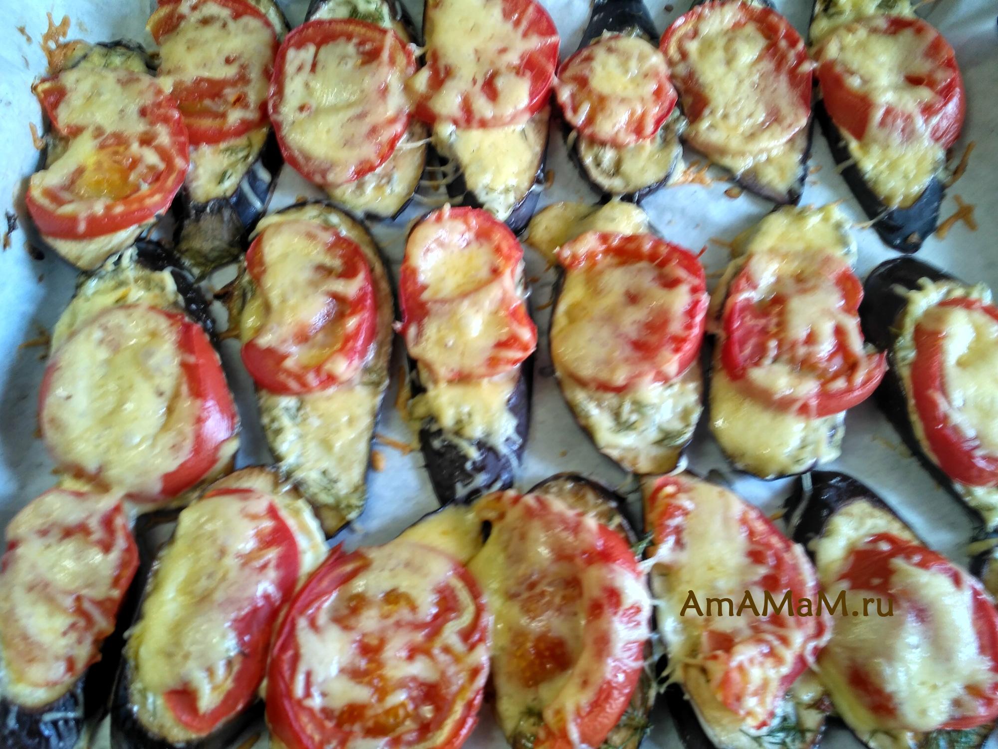 Баклажан с помидором и чесноком сыром и майонезом