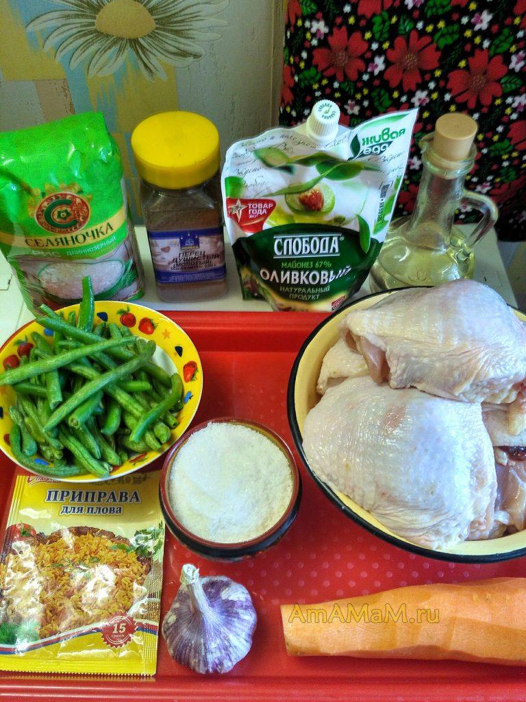 Фасоль, рис, морковь, бедрышки, специи, чеснок для запекания в духовке