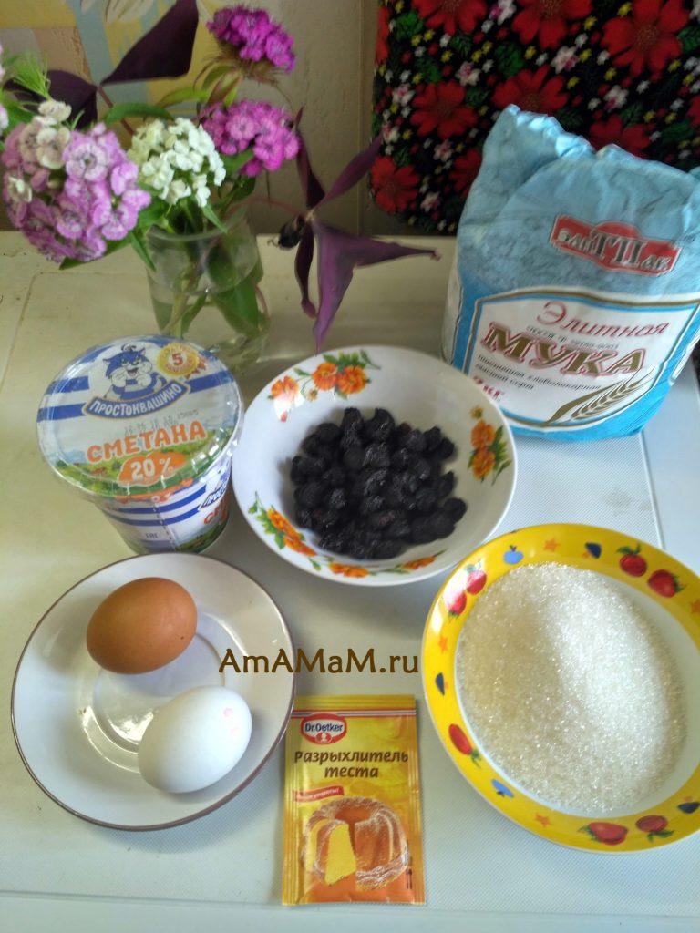 Ингредиенты сметанного кекса
