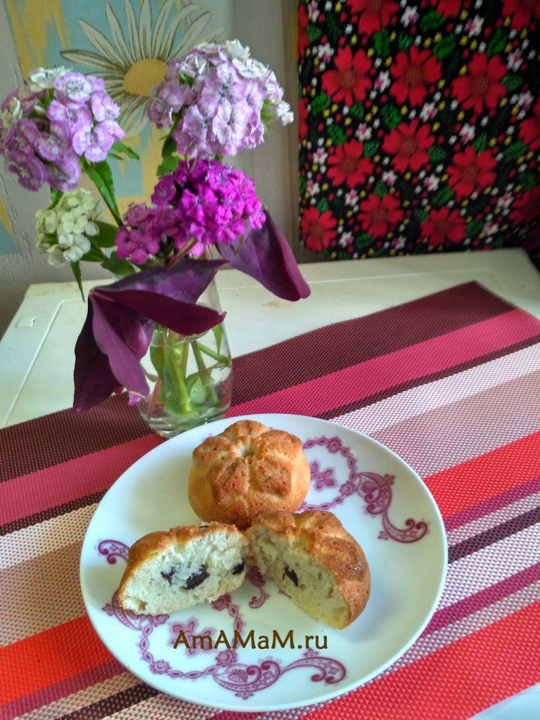 Кексы со сметаной и изюмом