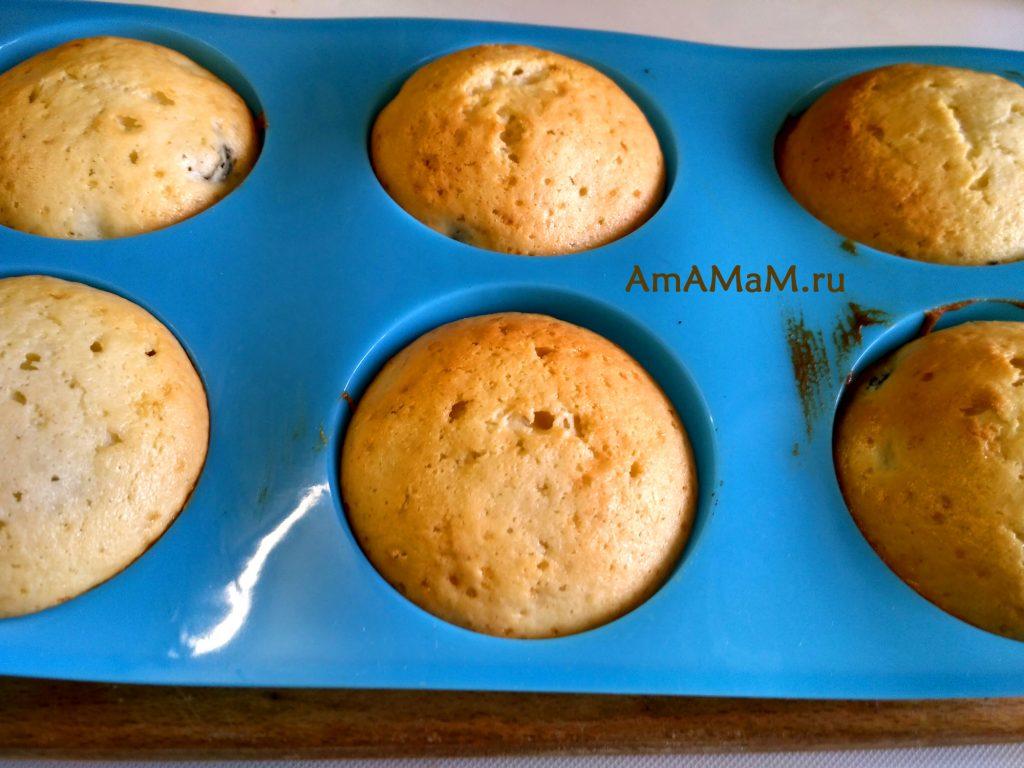 Кексы в формочках с изюмом - простой рецепт