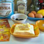 Что требуется для выпечки кексов в силиконовой форме