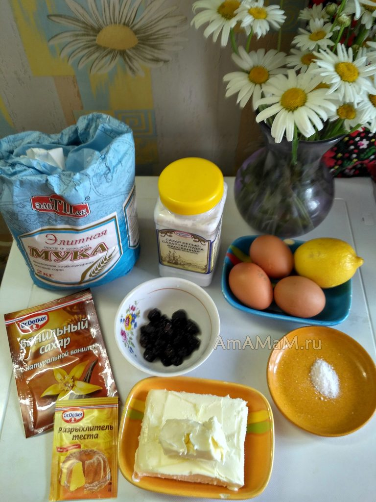 Кексы лимонные с изюмом - ингредиенты