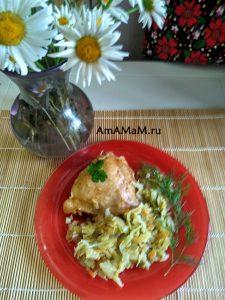 Курица с капустой в пакете (рукаве) для запекания