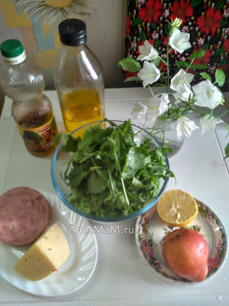 Ингредиенты салата с рукколой