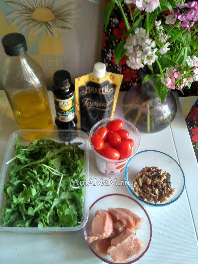 Ингредиенты салата с рукколой и красной рыбой