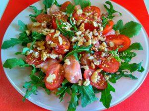 Средиземноморский салат с рукколой и черрки, красной рыбой и грецкими орехами
