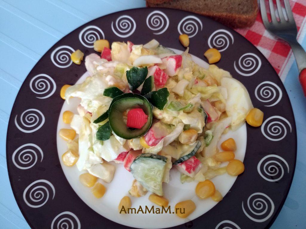 Рецепт салата из крабовых палочек и капусты