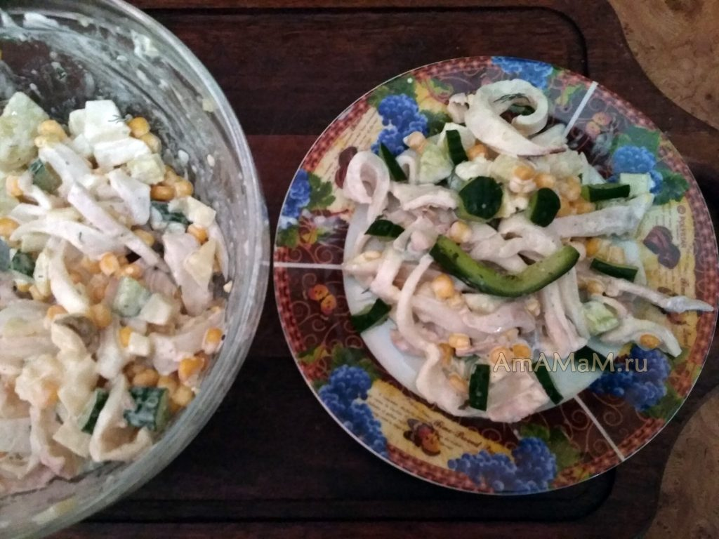 Кальмары - рецепт салата