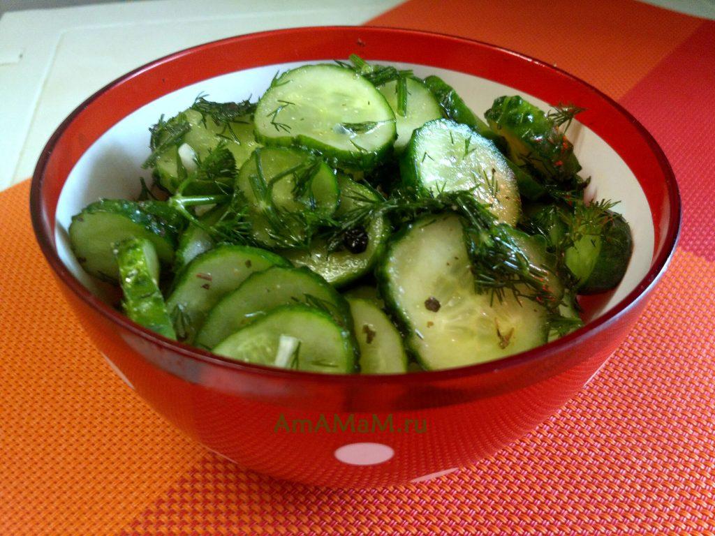 Маринованные огурцы - рецепт салата, есть сразу