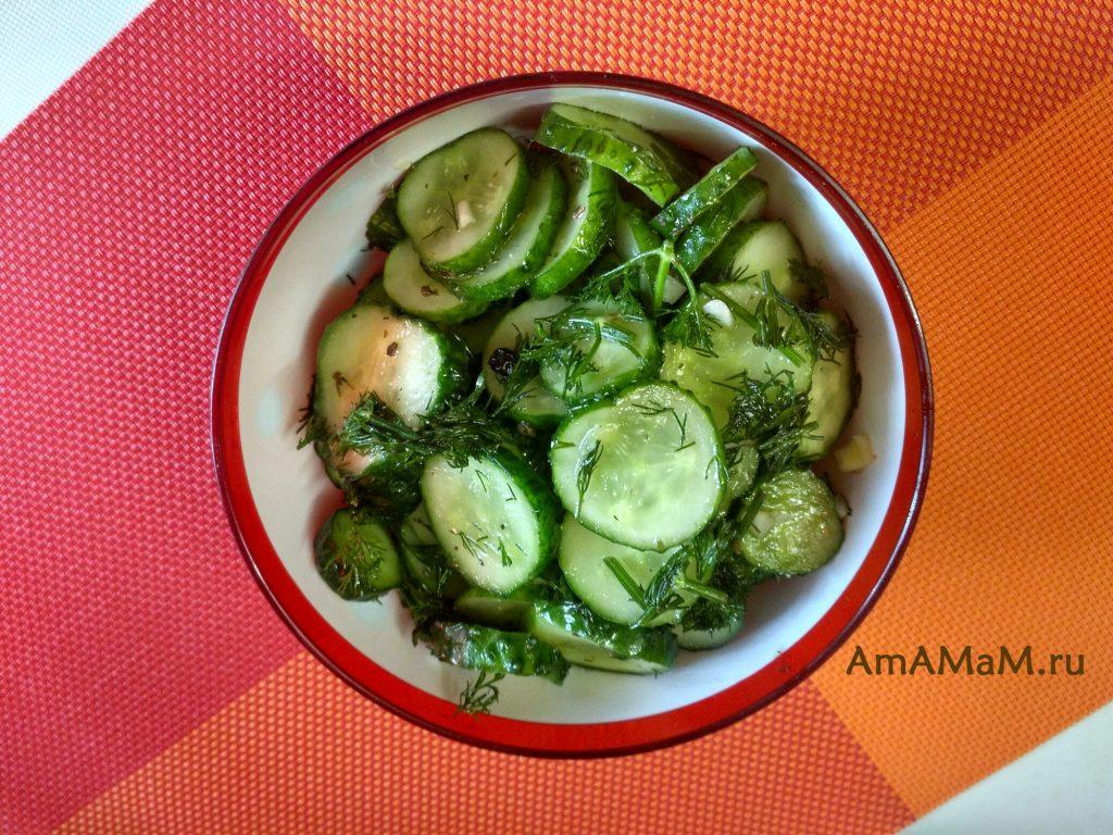 Огурцы - вкусный салат