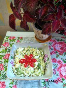Яйца и салат Айсберг - рецепт алата