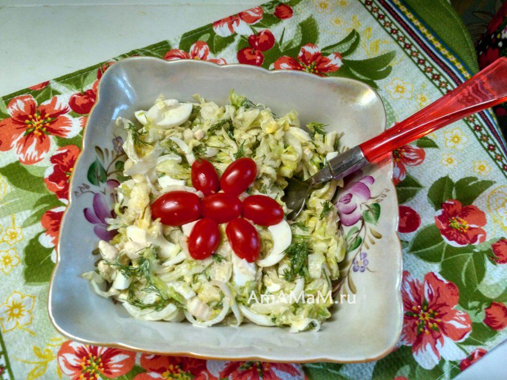 Вкусный салат из Айсберга