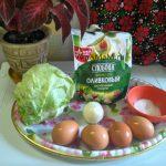 Состав салата с салатом Айсберг