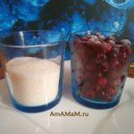Рецепт вкусного компота из замороженных ягод