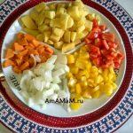 Овощи для супа с зеленой фасолью