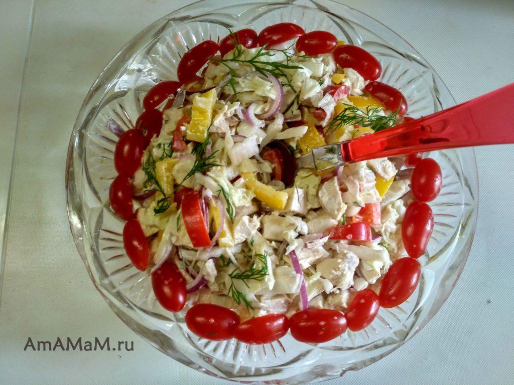 Рецепт вкусного и красивого салата с куриной грудкой