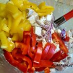Овощи для салата в нарезке