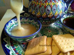 Сгущенка, приготовленная своими руками из молока и сливочного масла