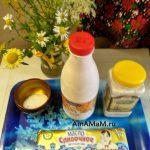 Сгущенное молоко - что требуется