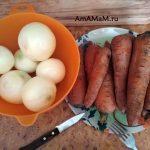 Репчатый лук и вареная морковь