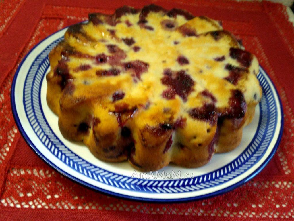 Пирог с вишней (замороженными ягодами)